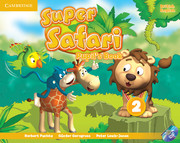 super safari (1)