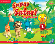 super safari (2)